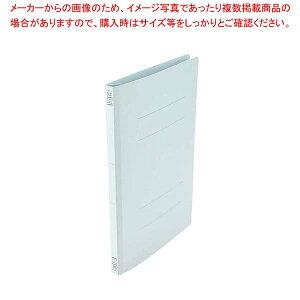 コクヨ フラットファイル V フ-V14B B4-S 青【 店舗備品・防災用品 】