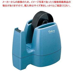 コクヨ ロータリー テープカッター T-M13NB【 店舗備品・防災用品 】