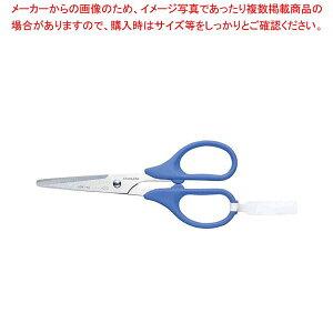 コクヨ 事務用 ハサミ ハサ-2NB【 店舗備品・防災用品 】
