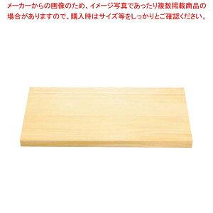 江部松商事 / EBM 木曽桧 まな板 750×300×30【 まな板 】 【 バレンタイン 手作り 】