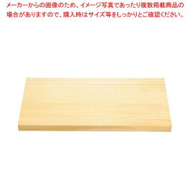 EBM 木曽桧 まな板 900×330×30【 まな板 檜 業務用まな板 ヒノキ 板 木製 】