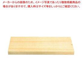 EBM 木曽桧 厚手 まな板 750×360×60【 まな板 檜 業務用まな板 ヒノキ 板 木製 】