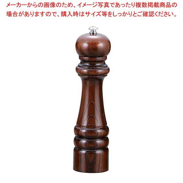 IKEDA ソルトミル(岩塩挽・ケヤキ)9105