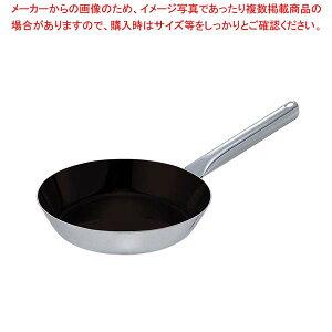 【まとめ買い10個セット品】 EBM モリブデンジIIプラス フライパン 27cm ノンスティック加工【 IH・ガス兼用鍋 】