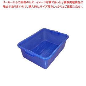 【まとめ買い10個セット品】トラエックスカラーフードストレージボックス7インチ1527ブルー(C04)