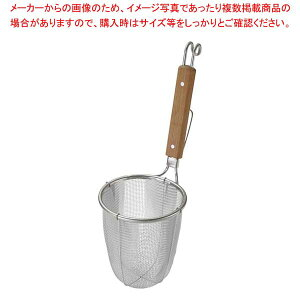 TS 18-8 深型 ラーメン専用パワーてぼ 細麺用 10メッシュ 10128【 うどん・そば・ラーメン 】
