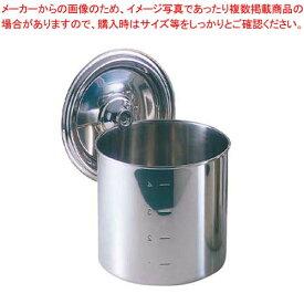 EBM 18-8 キッチンポット/寸胴鍋(目盛付)14cm 手無【 ガス専用鍋 】