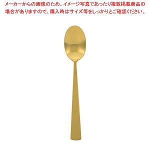 【まとめ買い10個セット品】 ダン ゴールド モカスプーン A33461【 カトラリー・箸 】