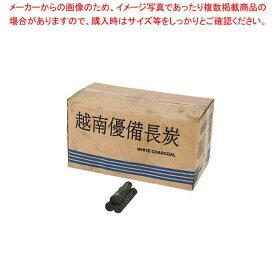 【まとめ買い10個セット品】 ユーカリ備長炭 切上丸 15kg入【 焼アミ 】