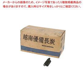 【まとめ買い10個セット品】 ユーカリ備長炭 切小丸 15kg入【 焼アミ 】