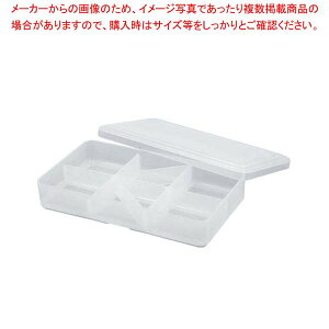 ポリプロピレン 検食器 F-61【 ストックポット・保存容器 】