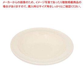 エミールアンリ スープ・パスタプレート 22cm ホワイト【 和・洋・中 食器 】