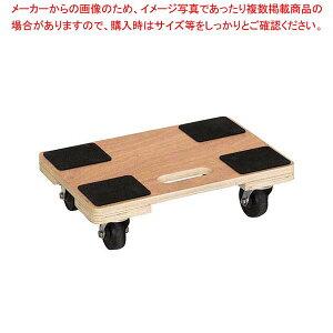 【まとめ買い10個セット品】 木製 平台車 WHD-1 450×300 680017【 カート・台車 】