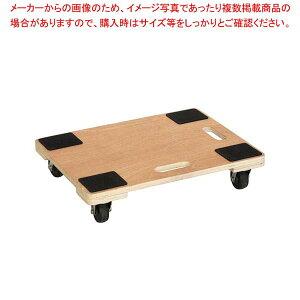 【まとめ買い10個セット品】 木製 平台車 WHD-3 600×450 680018【 カート・台車 】