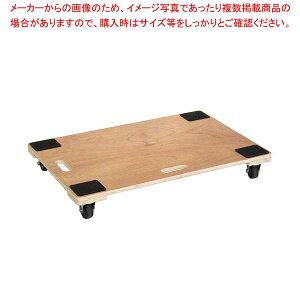 木製 平台車 WHD-5 900×600 680019【 カート・台車 】
