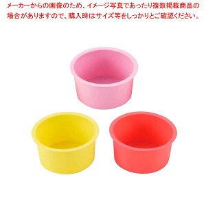 シリコンカップ 3個入(マフィン型)DL-6243【 製菓・ベーカリー用品 】 【 バレンタイン 手作り 】