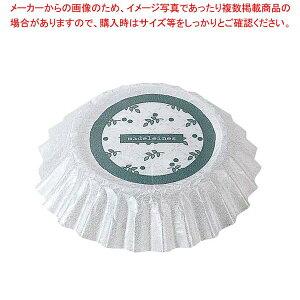 マドレーヌ敷紙 10cm(50枚入)DL6170【 製菓・ベーカリー用品 】 【 バレンタイン 手作り 】
