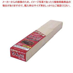【まとめ買い10個セット品】 SOTO スモークウッド りんご ST-1552 240g【 加熱調理器 】