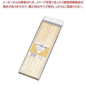 【まとめ買い10個セット品】 竹バーベキュー串(50本入)φ3.5×280mm【 焼アミ 】