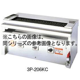 ヒゴ電気グリラー焼鳥専用卓上タイプ3P-208KC【メーカー直送/代金引換決済不可】