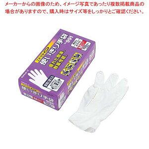 【まとめ買い10個セット品】 エステー ニトリル手袋 ホワイト No.991 粉なし(100枚入)L【 ユニフォーム 】