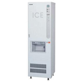 製氷機キューブアイスディスペンサーDIM-50D-1【メーカー直送/代金引換決済不可】【ディスペンサー業務用ディスペンサーディスペンサー】