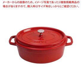 ストウブ ピコ・ココット オーバル 17cm チェリー 40511-498【 ブランドキッチンコレクション 】