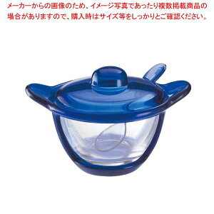 グッチーニ シュガー/パルメザンチーズジャー 231700 68ブルー【 オーブンウェア 】