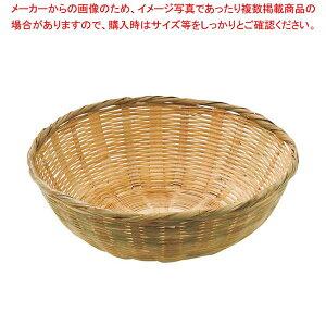 竹 中華菜ザル 24cm 90-110D