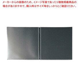 えいむ 木製合板メニューブックWB-902専用ポケット(中ビニール)PP-B5(10枚入)メニュー・卓上サイン