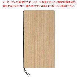 えいむ 木製合板メニューブック タモ WB-904メニュー・卓上サイン