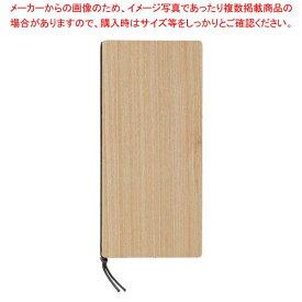 えいむ 木製合板メニューブック タモ WB-905メニュー・卓上サイン