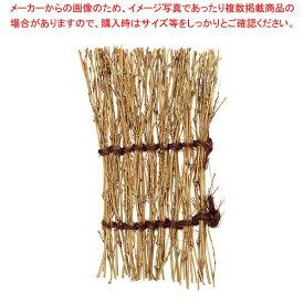 笹すだれ 7×15cm 21912料理演出用品