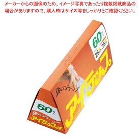 アイラップ家庭用(ポリ袋)60枚入 I-WRAP-HTディスプレイ用品