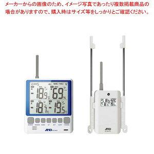 A&D ワイヤレスマルチチャンネル温湿度計 AD-5663温度計