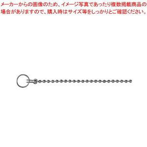 ステンレスボールペン用ボールチェーン連結セット 60cm SBC-60