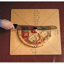 【 AMピザカッティングガイド MPCUT-6AM[6等分用] 】 【 厨房器具 製菓道具 おしゃれ 飲食店 】
