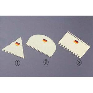 【 ドイツ製 スクレーパー スクレイパー [2]37253 】【 厨房器具 製菓道具 おしゃれ 飲食店 】 【 バレンタイン 手作り 】