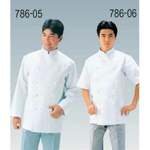【まとめ買い10個セット品】【 長袖コックコートKC-410 M 】【 厨房器具 製菓道具 おしゃれ 飲食店 】