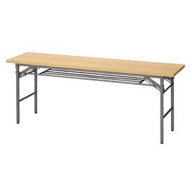 折りたたみテーブル棚付180×45cmナチュラル5台 【 オフィス家具 会議用テーブル 折り畳み式 会議用テーブル 折りたたみテーブル W180cm 棚付き ナチュラル 】