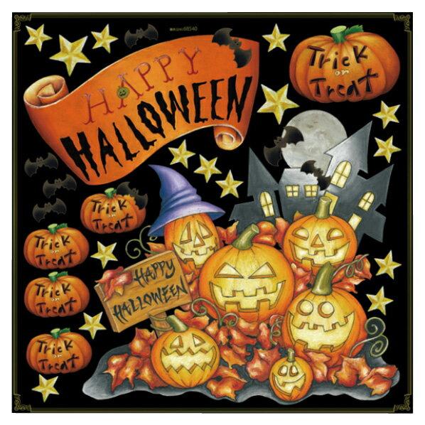 デコレーションシール パンプキン 1枚 【ハロウィン halloween 装飾 飾り ポスター のぼり フォトジェニック インスタ映え インテリア 雑貨 小物 デコレーション ハロウイン ハロウィーン】