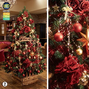 ユーロスタイルツリー ローズレッド H180×W110cm【 クリスマス クリスマスツリー ツリー 店舗装飾 飾り ディスプレイ christmas xmas 】