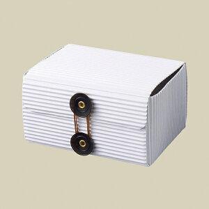 マルチボックス 16X12.5X8.3cm ホワイト 10枚