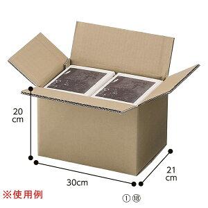 重梱包用ダンボール30×21×20cm10枚