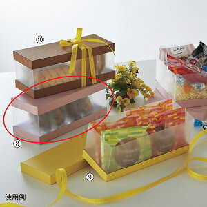 サイドクリアボックス 長方形 ピンク 20個 19.8X7.8X8cm