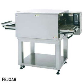 フジマック 業務用ジェットオーブン 電気式 FEJOA8 W1400×D872×H1145 【 メーカー直送/後払い決済不可 】