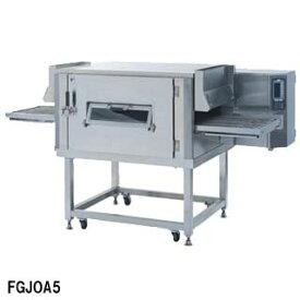 フジマック 業務用ジェットオーブン ガス式 FGJOA5 W1950×D1000×H1194 【 メーカー直送/後払い決済不可 】
