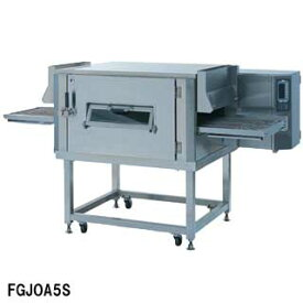 フジマック 業務用ジェットオーブン ガス式 FGJOA5S W1950×D1000×H1194 【 メーカー直送/後払い決済不可 】