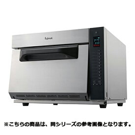 フジマック ウェーブスター FEWS7053【 メーカー直送/代引不可 】
