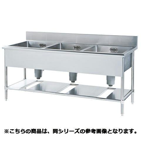 フジマック 三槽シンク(スタンダードシリーズ) FSTA2190 【 メーカー直送/代引不可 】